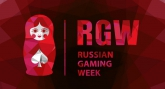 Охрана «Russian Gaming Week Moscow 2015»